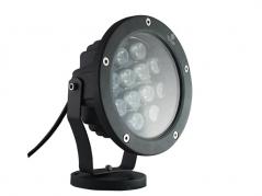 Đèn chiếu điểm 12W GSCD12