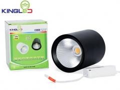 Đèn ống bơ 18W chiếu rọi chip COB