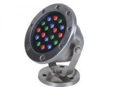 Đèn âm nước 18W đổi màu đế kim loại