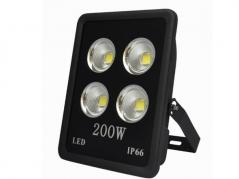 Đèn LED pha chén 200W IP66