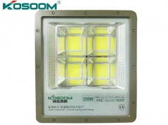 Đèn pha LED 200W PH-KS-200