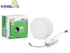 Đèn ống bơ LED 7W tán quang (vỏ trắng)