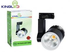 Đèn LED rọi ray 12W COB màu sơn đen, trắng