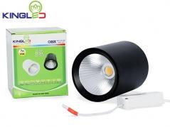 Đèn ống bơ LED 7W chiếu rọi (vỏ đen)