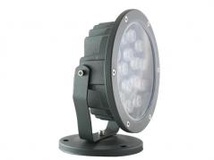 Đèn chiếu điểm 15W GSCD15