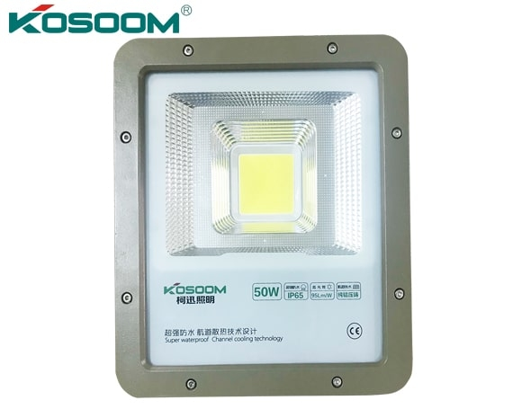 Đèn pha led PH-KS-50